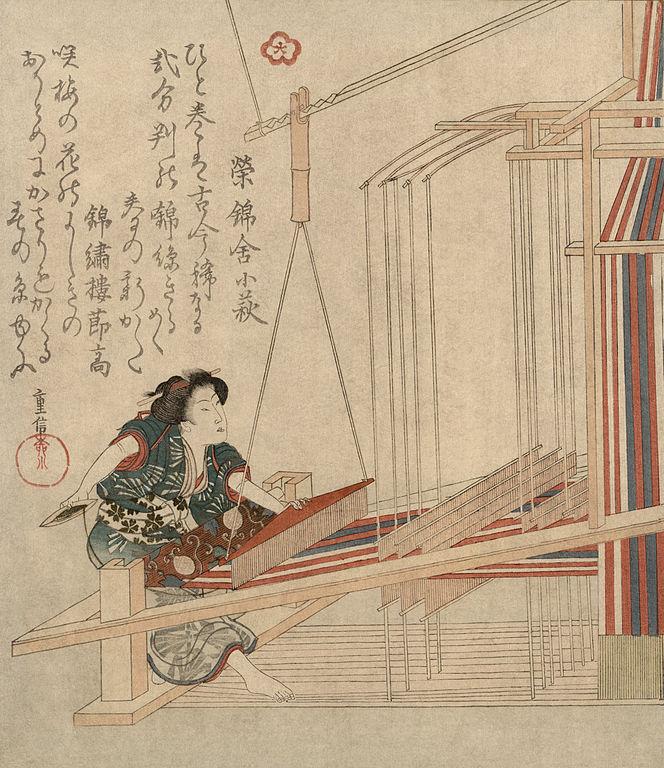 Japanese loom